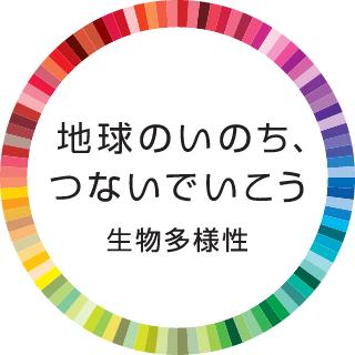 東京システムリサーチ株式会社は、生物多様性に配慮する活動を推進しています。